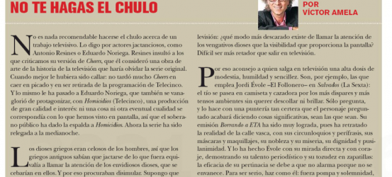 TVManía | No te hagas el chulo