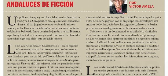 TvManía | Andaluces de ficción