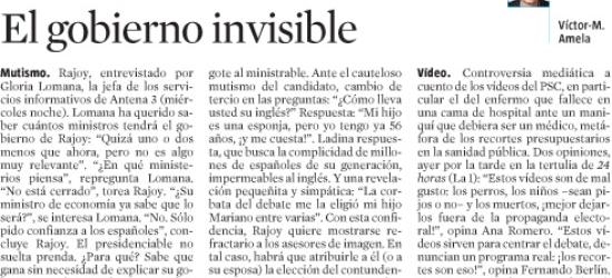 Políticos en los medios: CONECTADO | El gobierno invisible