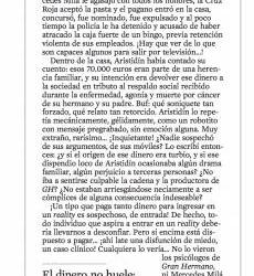 Crítica de TV 24-6-2012 | Robar para salir en la tele
